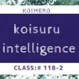 ネタバレ有「恋するインテリジェンス6巻」class-118-2  感想